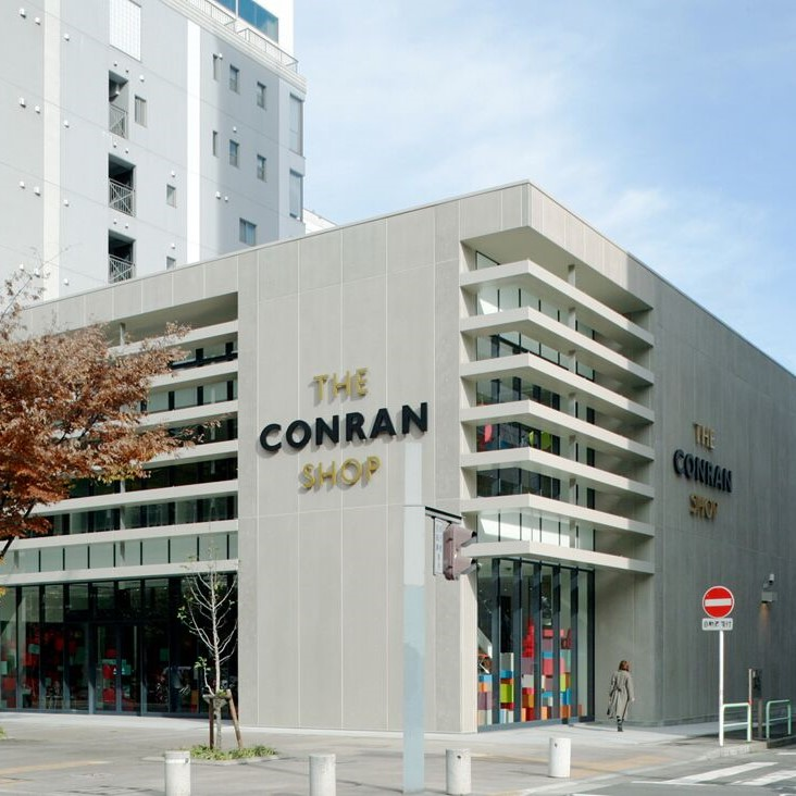 The Conran Shop Nagoya | About us 1990s